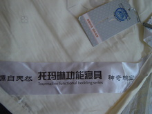 Турмалинова олекотена завивка