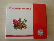 Червен корен  (таблетки 50 бр. Х 0,5 гр.)