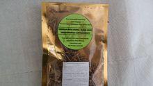 Левзея (Leuzea carthamoides) 10 g