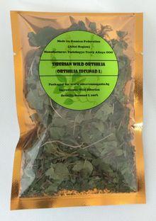 Борова матка(Orthilia secunda),,Женска трева'' -  НОВО
