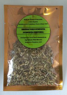 Ехинацея –100 % Натурална (Echinacea purpurea) 10 г – НОВО