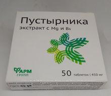 ПУСТИРНИК (Leonurus Cardica) - за стрес