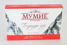 "Мумийо Алтайско ""Планински балсам"" таблетки 60 бр."