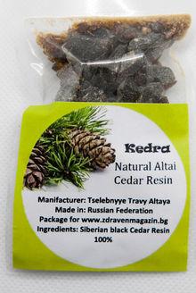Черна Кедрова смола (Pinus sibirica) - 10 g